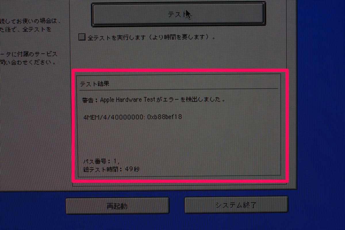 Imac2009 01 01
