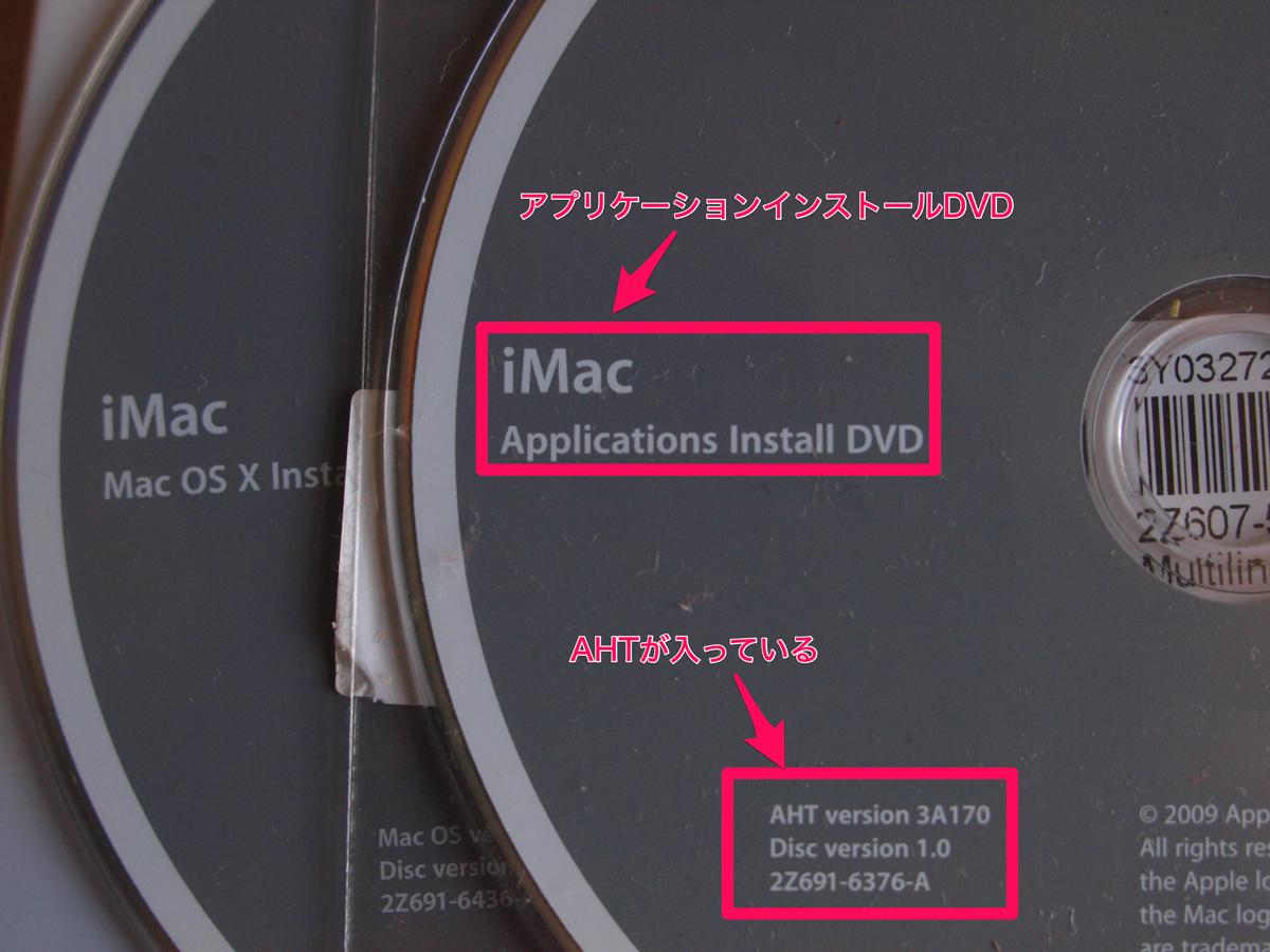 Imac2009 01 02